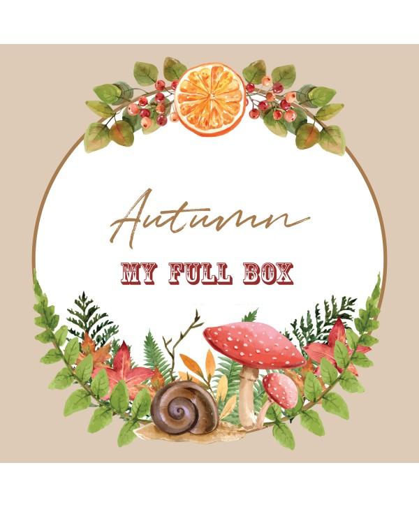 My Full Box - Есен 2019, първо издание
