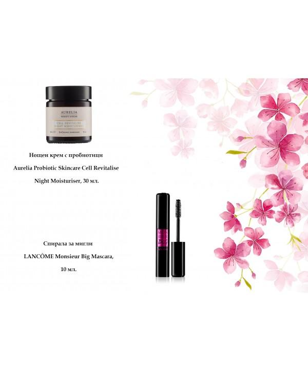 My MINI Full Box - LANCÔME & Aurelia Probiotic Skincare