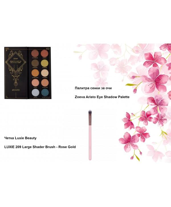 My MINI Full Box - Zoeva & Luxie Beauty