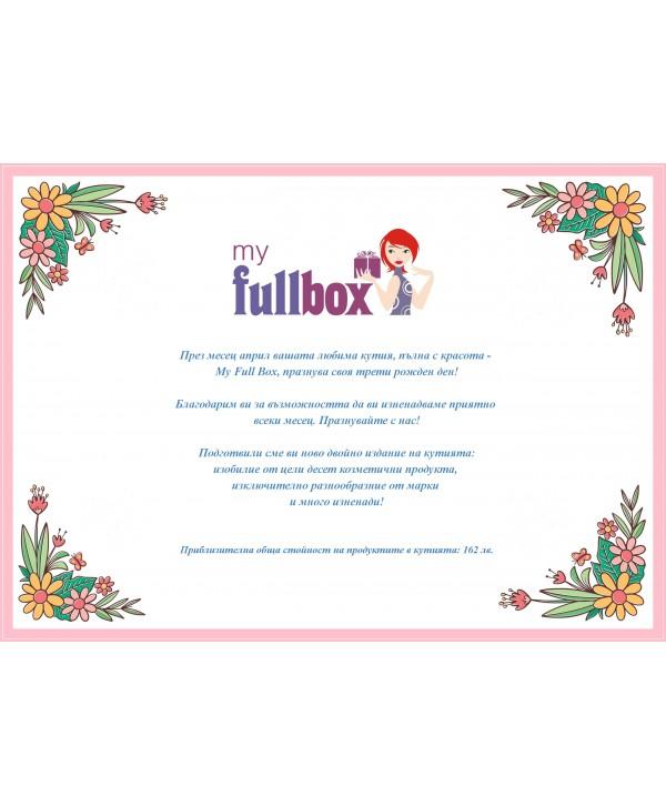 My Full Box - Кутията за Месец Април 2019