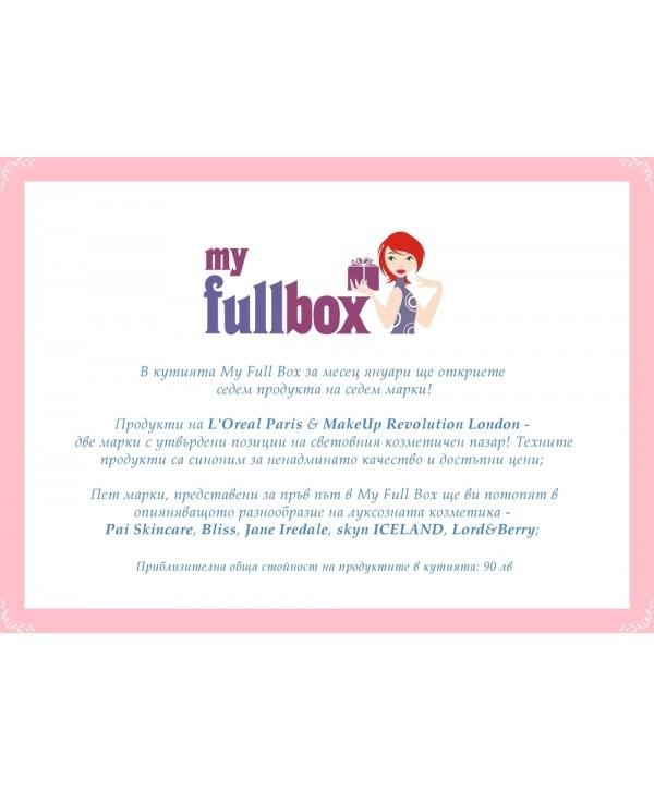 My Full Box - кутията за месец януари