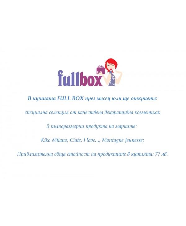 My Full Box - кутията за месец юли