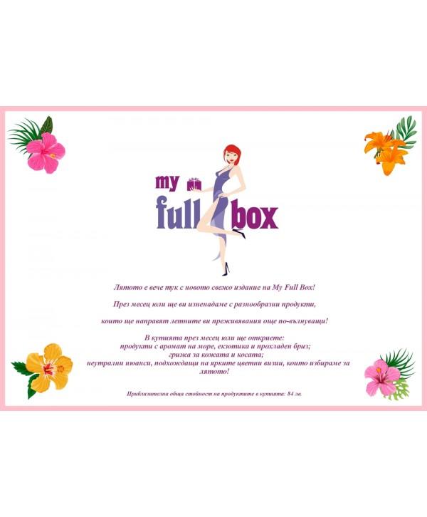 My Full Box - кутията за месец юли 2018