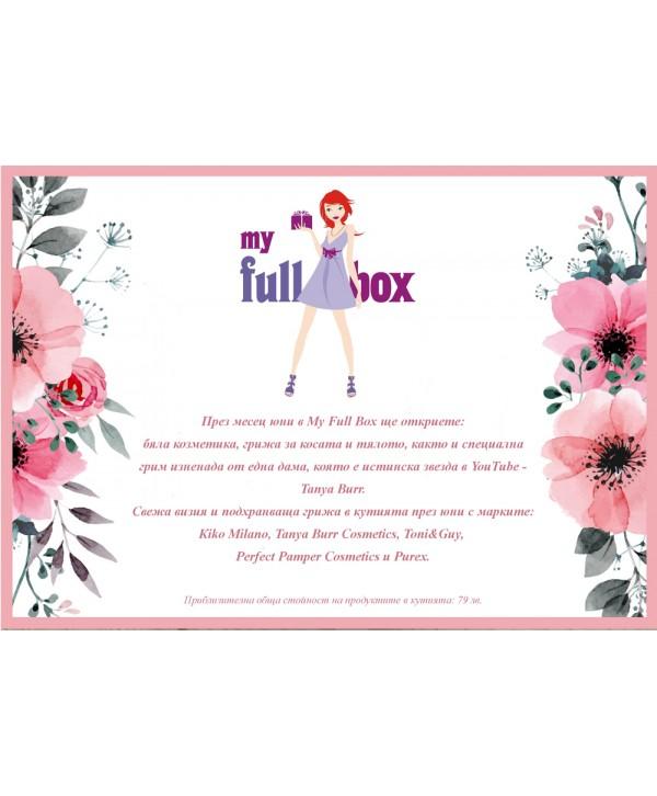 My Full Box - кутията за месец юни 2018