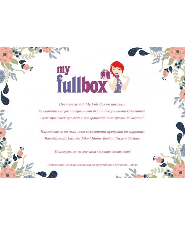 My Full Box - кутията за месец май 2018
