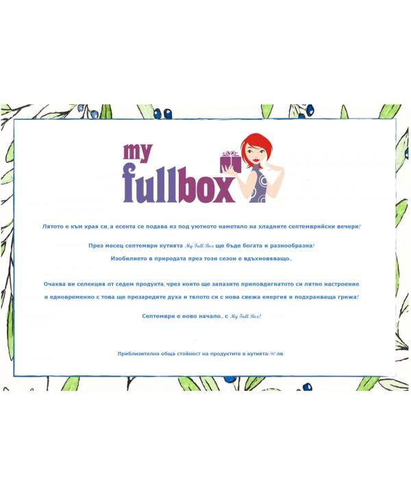 My Full Box - кутията за месец септември 2018